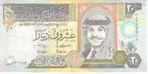 Twenty Dinar (about $30)